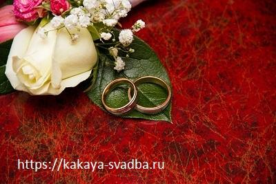 Поздравление днем свадьбы 1 месяц 408